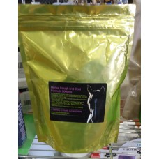 Herbal Cough & Cold 500gms